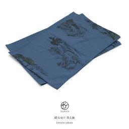 替袖 メンズ 青系 ブルー 梅雨風景 田畑の風景 おそでじ 半襦袢 替え袖 かえそで 和装小物 【あす楽対応】【メール便対応】