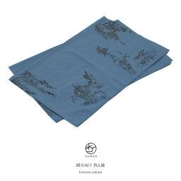 替袖 メンズ 青系 ブルー 滝 松 山 鹿 中国絵巻 おそでじ 半襦袢 替え袖 かえそで 和装小物 【あす楽対応】【メール便対応】