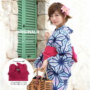浴衣 3点セット(浴衣/作り帯/下駄) bonheur saisons ボヌールセゾン 青 ブルー ...