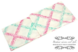 Brand bonheur saisons (ボヌールセゾン) cool style cream mint green magenta pink slant lattice cherry tree lam cotton woman yukata for lady's yukata fireworks display summer festival women
