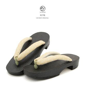 Geta yukata and Komon summer wear of paulownia Geta brand bonheur saisons ( ボヌールセゾン ) Ukon-black cream shimmer hemp Keita flowers together