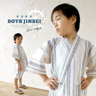Jinbei Fireworks Tournament summer white polka dot stripes still weave kids boy boys child Jinbei