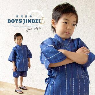 Jinbei Fireworks Tournament summer blue polka dot stripes kumadori changed weave kids boy boys child Jinbei