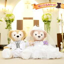 ダッフィー 結婚式 コスチューム