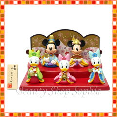 ミッキー&フレンズ ひな人形 三人官女 ひな飾り東京ディズニーリゾート限定 雛人形 雛祭り ひ…