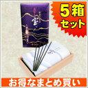 お線香 薫寿堂 ルビー宝(大バラ詰5箱セット)