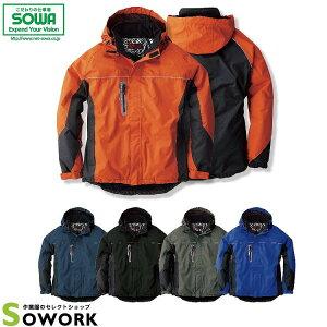 SOWA 44403 防水防寒ブルゾン S-LL 【作業服 作業着 桑和 秋冬 レインウェア アウター メンズ レディース】