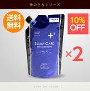 スカルプシャンプー 柿のさち メンズ【02P05Dec15】