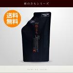 薬用柿渋ボディソープ詰替パウチ〜柿のさち〜