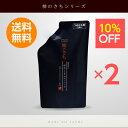 ボディソープ 柿のさち メンズ ボディシャンプー【02P05Dec15】