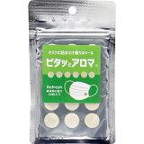アロマ マスク 香り シール 小さめ 日本製 不織布 貼る 爽やか ニオイ 森 森林浴 精油 国産 | ピタッとアロマ Small Refresh 30枚
