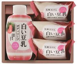 豆乳ギフトSWG-10