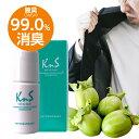 薬用制汗剤 柿のさちKnS ロールタイプ 40mL | 加齢