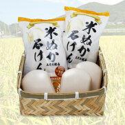 米ぬかエキス配合石けん3個入り [ PKS ]