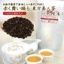 中国 ウーロン茶