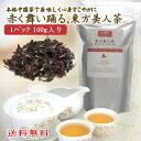 【中国茶】東方美人茶 100g【普通郵便で送料無料】ポイント消化:烏龍茶【RCP】P20Feb…