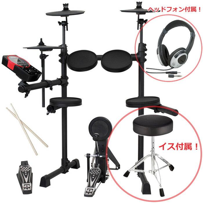 【イス・ヘッドフォン付属のフルセット!】エレドラ・電子ドラム MEDELI Digital Drum Set DD610J-DIY KIT エレクトリックドラム メデリ