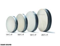 "SOUND KING ダフ / ハーフ・レザー 16"" インド 打楽器 民族楽器 南インド フレームドラム BG-160H/16 太鼓 ドラム"
