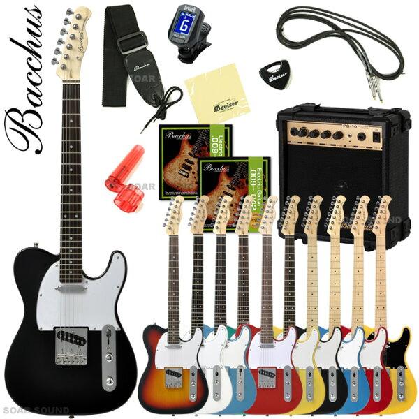 で初期調整済 BacchusバッカステレキャスタータイプBTE-1エレキギターセット初心者用入門セットギターユニバースシリーズ