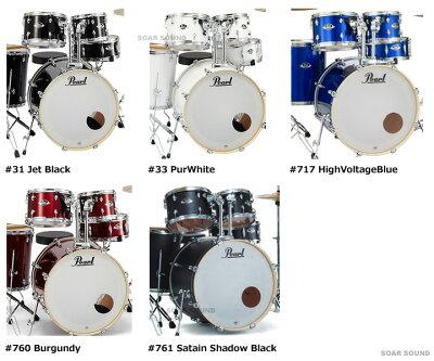 【2クラッシュシンバルバージョン】Pearl パール ドラムセット EXPORT EXX Covering カバリング シンバル付ドラムフルセット スタンダードサイズ EXX725S/C-2CSN・・・ 画像1