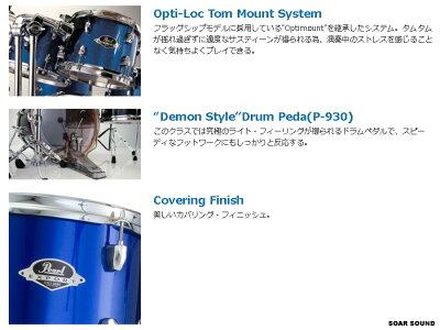 【2クラッシュシンバルバージョン】Pearl パール ドラムセット EXPORT EXX Covering カバリング シンバル付ドラムフルセット スタンダードサイズ EXX725S/C-2CSN・・・ 画像2