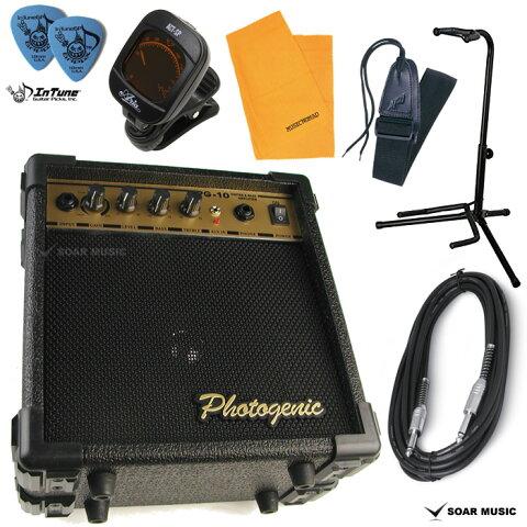 【エレキギター・エレキベースどちらにも対応!】アンプ・アクセサリーセット (ギターアンプ・ベースアンプ兼用)ギター・ベース初心者用アンプセット 入門セット 初心者セット 機材セット