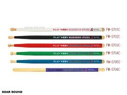 PLAY WOOD プレイウッド マーチング スティック Marching Stick マーチング ドラム スティック 1ペア 2本組 PLAYWOOD マーチング用 バチ ドラムスティック