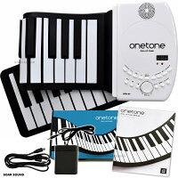 OTNETONEロールアップピアノ61鍵盤OTR-61キーボード電子ピアノシート