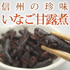 【お中元ギフト】カリッとサックサク♪信州の珍味いなご!信州そば(生そばセット)と同梱すれば...