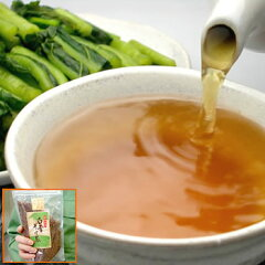 安曇野お茶屋さんの信州「そば茶」香ばしいまろやかな風味♪【ホワイトデー】【お彼岸】【彼岸そば】…