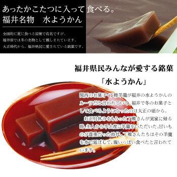 福井銘菓水ようかん涼菓女性に人気