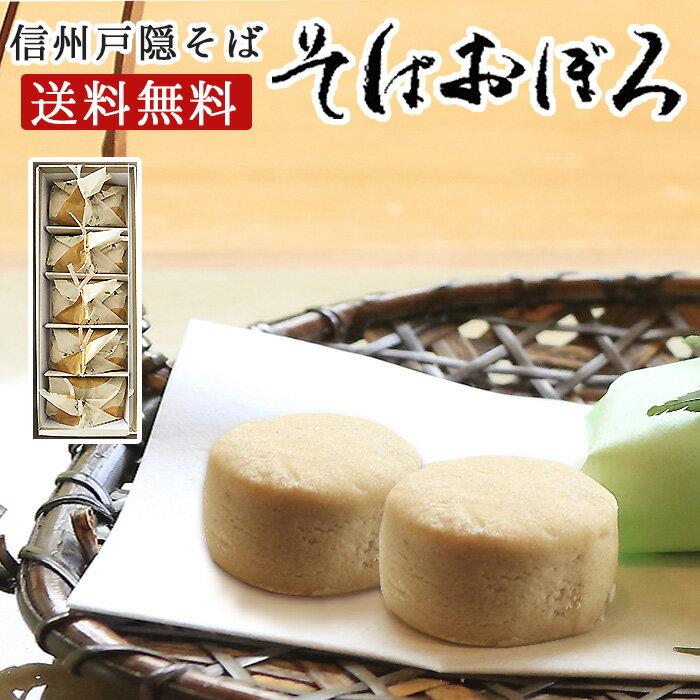 クッキー・焼き菓子, 各種クッキー・焼き菓子セット  5