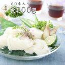 島原素麺 涼風の絲(すずかぜのいと) AZ-25 食品 ギフト セット 内祝 御祝 挨拶 香典 仏事 粗供養 志