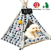 送料無料犬小屋テント猫犬ベッドおしゃれ猫ベッド猫小屋猫ベッド冬ベッドおすすめ犬クッション付き小型犬中型犬大型犬サイズSML(星柄)