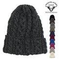 ハイランド2000ボブキャップニットキャップニット帽メンズレディース男女兼用(016)