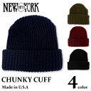 ニューヨークハット NEWYORK HAT CHUNKY CUFF リブ編み 折り返し ニットキャップ ニット帽 ビーニー ワッチキャップ メンズ レディース 【正規品】 【DM便発送可(1点のみ)】