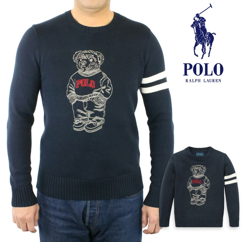 トップス, ニット・セーター  POLO Ralph Lauren BOYS POLO BEAR LR