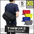 ティンバックツー TIMBUK2 クラシック メッセンジャーバッグXS CLASSIC MESSENGER BAG 9L タブレットショルダーバッグ 鞄 斜め掛け メンズ レディースユニセックス 【正規品】 【送料無料】