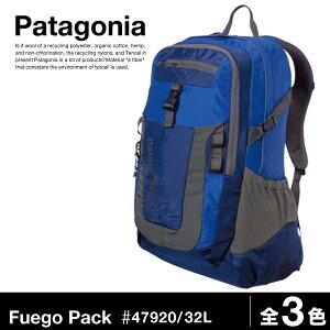 セール 54 %OFF 送料無料 機能性に優れた パタゴニア リュック デイパックパタゴニア patagoni...