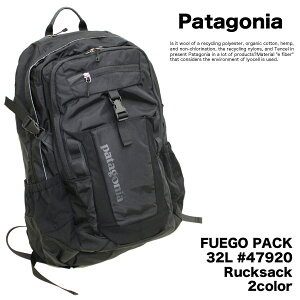 【SALE】30%OFF!!!!! 【 送料無料 】【patagonia】パタゴニアFuego Pack 32L #47920フエゴ・パ...