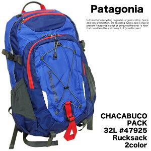 【SALE】30%OFF!!!!! 【 送料無料 】【patagonia】パタゴニアChacabuco Pack 32L #47925チャカ...