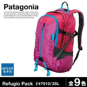 セール 10 %OFF 送料無料 機能性に優れた パタゴニア リュック デイパックパタゴニア patagoni...