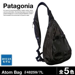 セール 10 %OFF 機能性に優れた パタゴニア ワンショルダー バッグパタゴニア patagonia アト...