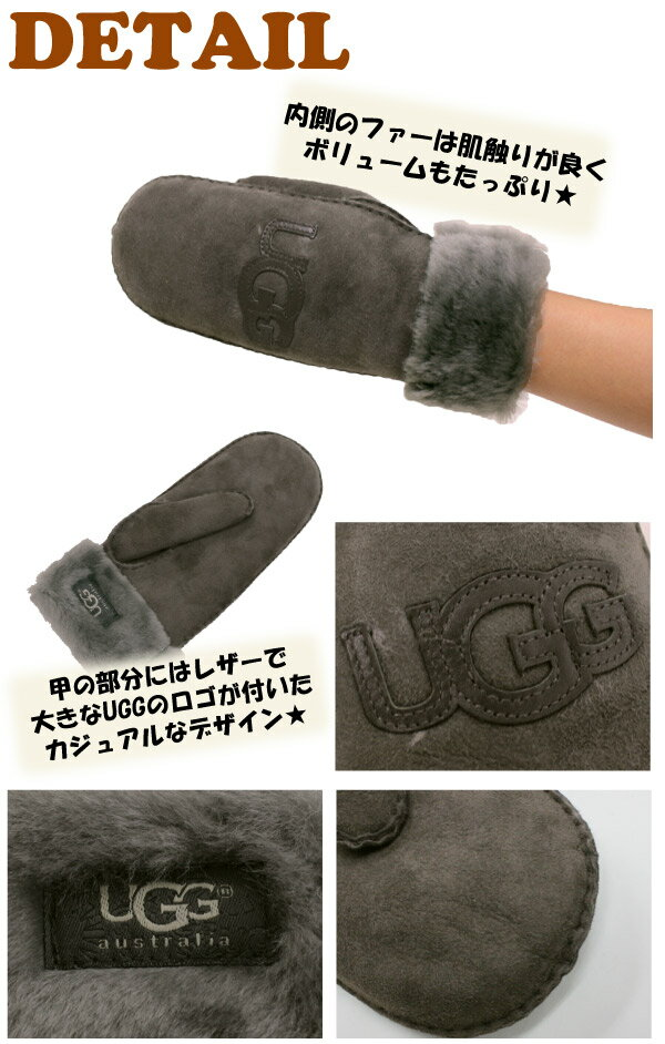 61f608d555c Ugg Logo Mitten Black - cheap watches mgc-gas.com