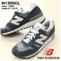 MADE IN USA NEWBALANCE M1300CL 16,821円(税・送料込)