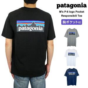 パタゴニア Patagonia メンズ 半袖 Tシャツ ポケット付き クルーネック バックプリント P-6ロゴ・ポケット・レスポンシビリティー プリント トップス 丸首 ブランド 厚手 大きいサイズ 【正規品】【メール便】【送料無料】
