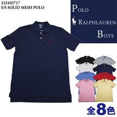 セール 50 %OFF 世界中で愛されている ポロ ラルフローレン の 半袖 ポロシャツポロ ラルフロ...