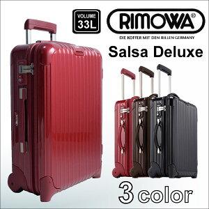 セール 15 %OFF 送料無料 リモワが開発した軽くて耐久性に優れたポリカーボネート製スーツケー...