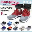 サッカニー SAUCONY グリッド GRID 9000スニーカー ランニングシューズ 運動靴 クッションレースアップ ローカット メンズ【正規品】 【送料無料】