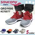 【決算セール】サッカニー SAUCONY グリッド GRID 9000スニーカー ランニングシューズ 運動靴 クッションレースアップ ローカット メンズ【正規品】 【送料無料】